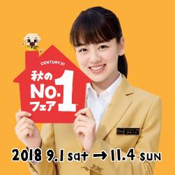 C21遘九・繝輔ぉ繧「2018KM邏譚神繧「繝シ繝医・繝シ繝・1